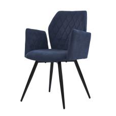 Крісло Glory синє
