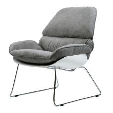 Крісло лаунж Concepto Serenity сіре