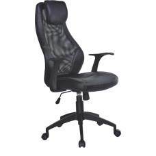 Кресло офисное Halmar Torino