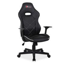 Геймерське крісло Boxter