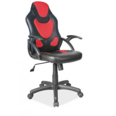 Геймерське крісло Q-100