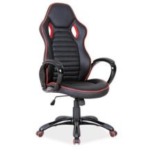 Геймерське крісло Q-105