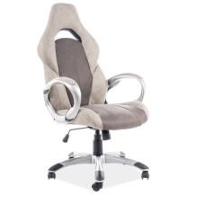 Геймерське крісло Q-352