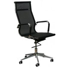 Кресло офисное Special4You Solano mesh black
