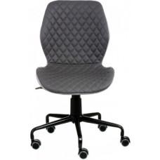 Кресло офисное Special4You Ray grey