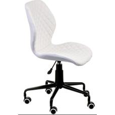 Кресло офисное Special4You Ray white